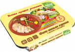 Филе-миньон куриное с рисом с овощами